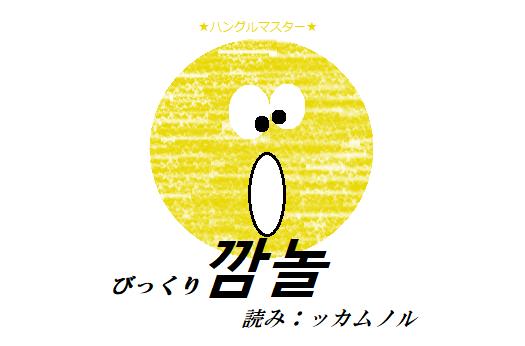 f:id:yukik8er:20171217015434p:plain