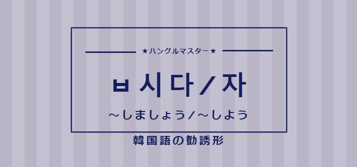 f:id:yukik8er:20171217112757p:plain