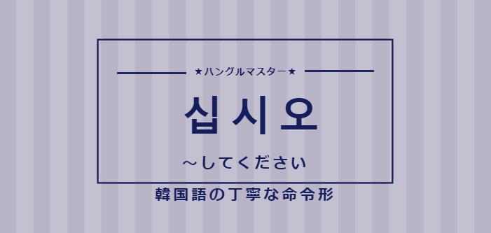 f:id:yukik8er:20171217124803p:plain