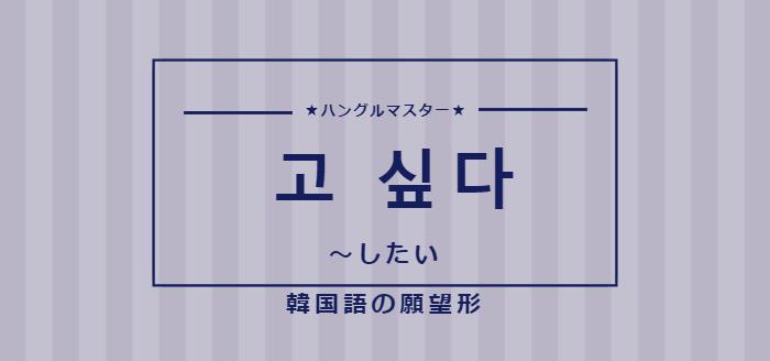 f:id:yukik8er:20171217133622p:plain
