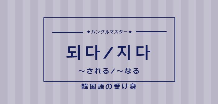 f:id:yukik8er:20171217144431p:plain