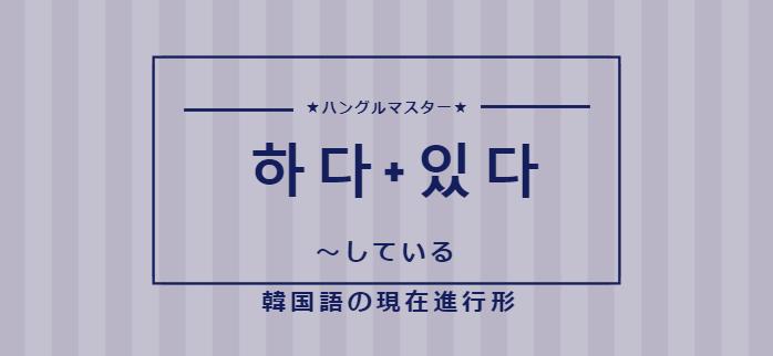 f:id:yukik8er:20171217145247p:plain
