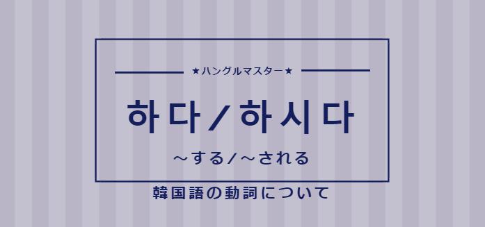f:id:yukik8er:20171217150154p:plain