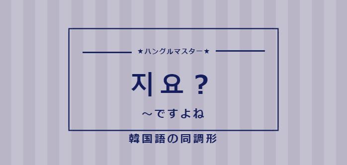f:id:yukik8er:20171217153631p:plain