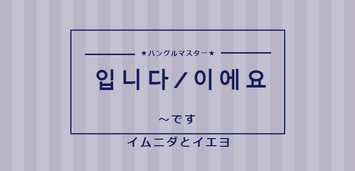 f:id:yukik8er:20171217154400p:plain
