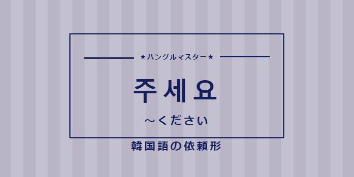 f:id:yukik8er:20171217155528p:plain