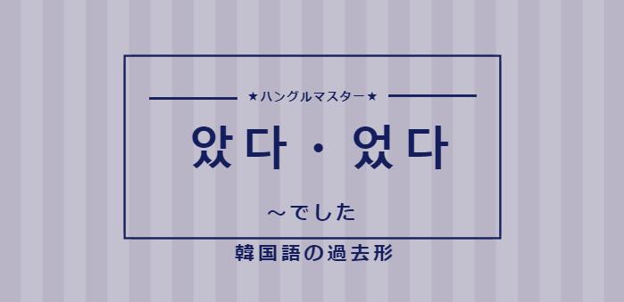 f:id:yukik8er:20171217160217p:plain