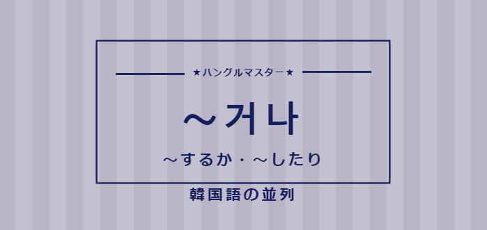 f:id:yukik8er:20171217162039p:plain