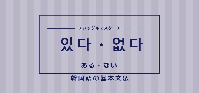 f:id:yukik8er:20171217163747p:plain