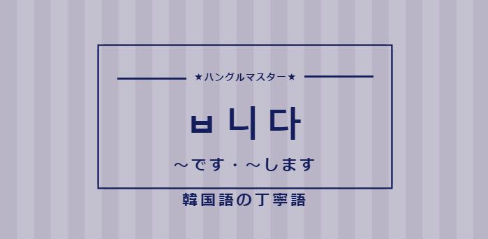 f:id:yukik8er:20171217170129p:plain