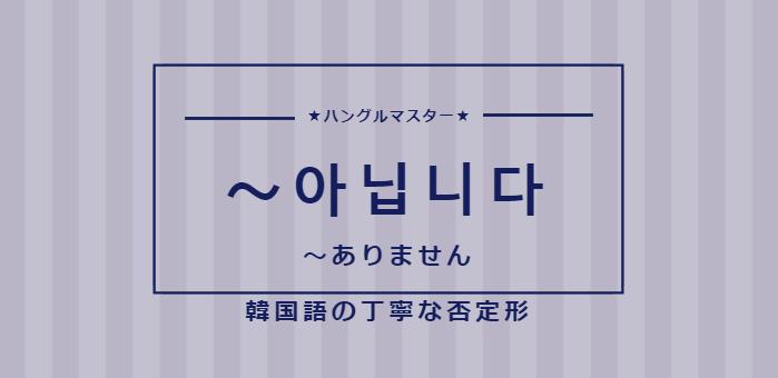 f:id:yukik8er:20171217171632p:plain