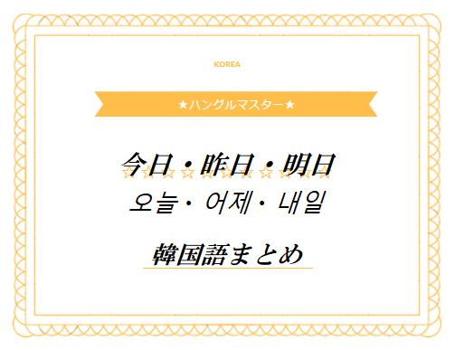f:id:yukik8er:20171220003322p:plain