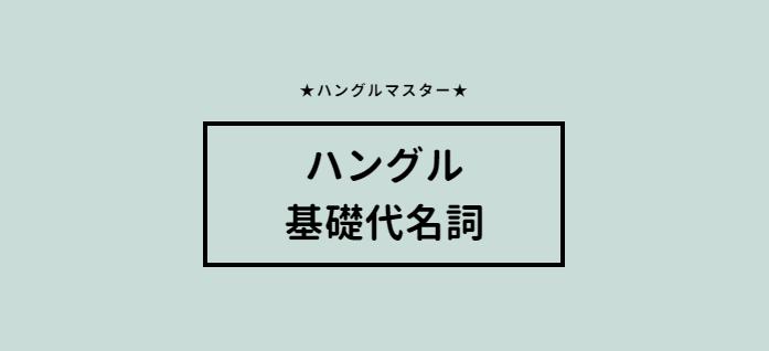 f:id:yukik8er:20171220011407p:plain