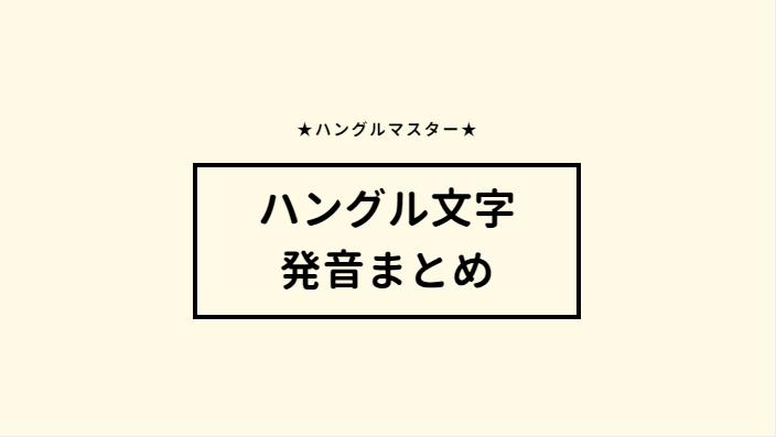 f:id:yukik8er:20171220220201p:plain