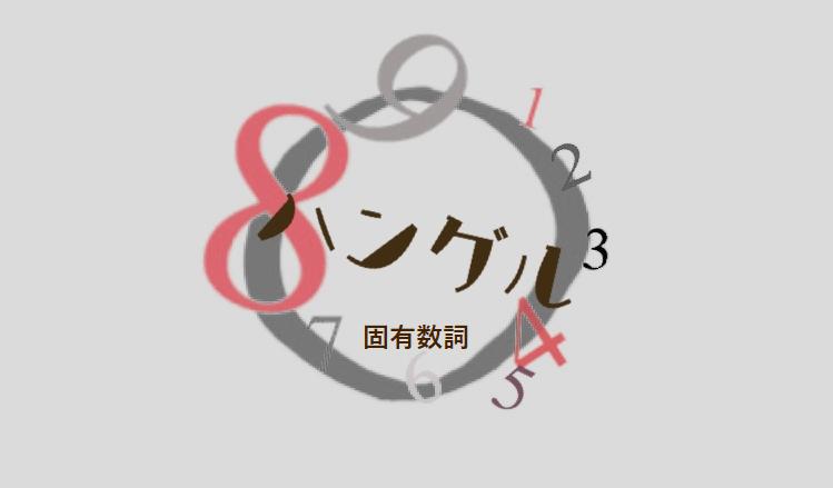 f:id:yukik8er:20171220222941p:plain