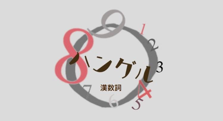 f:id:yukik8er:20171220223631j:plain