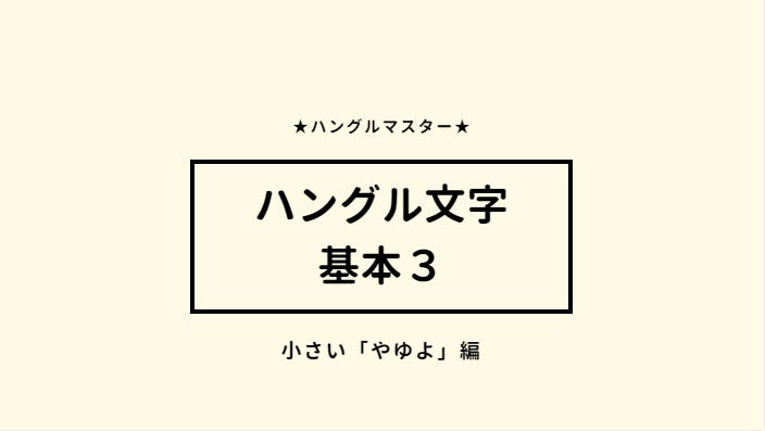 f:id:yukik8er:20171220223900j:plain