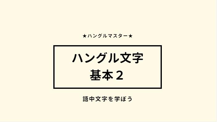 f:id:yukik8er:20171220224152j:plain