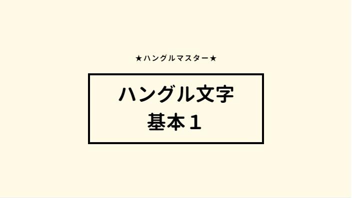 f:id:yukik8er:20171220224500j:plain