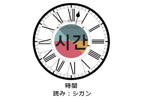f:id:yukik8er:20171224005245j:plain