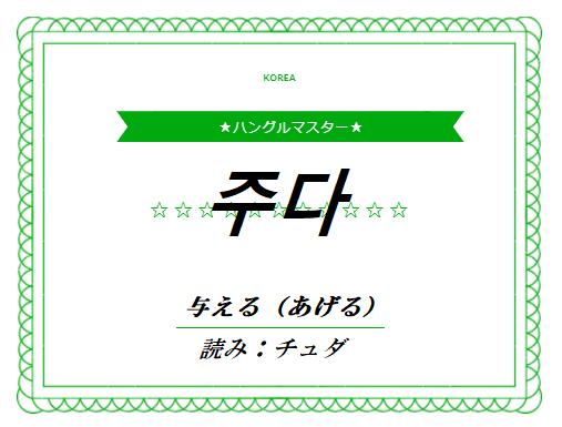 f:id:yukik8er:20171225231955p:plain