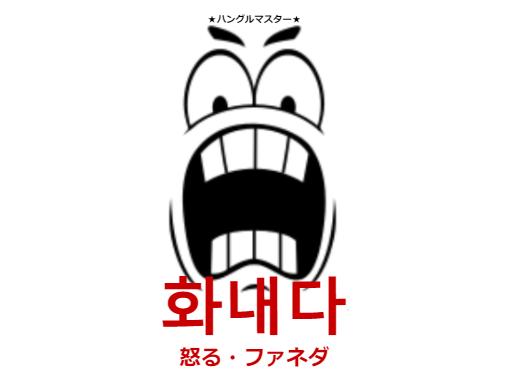 f:id:yukik8er:20171229005552p:plain