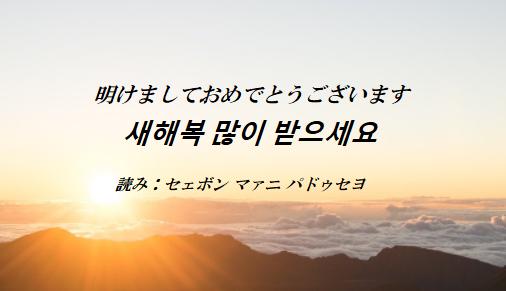 f:id:yukik8er:20180101094015p:plain
