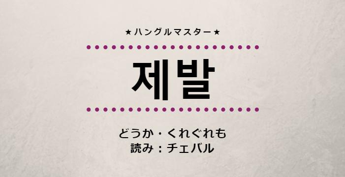 f:id:yukik8er:20180103204236p:plain