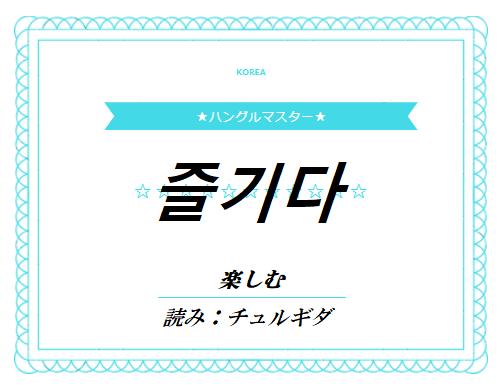 f:id:yukik8er:20180108200401p:plain