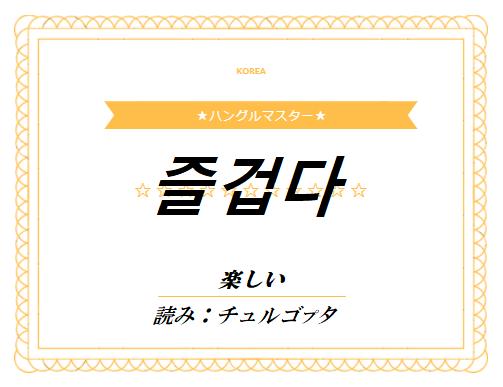 f:id:yukik8er:20180108201000p:plain