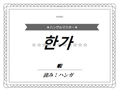 f:id:yukik8er:20180110004048p:plain