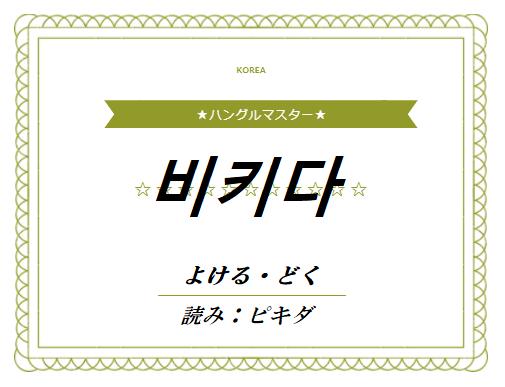 f:id:yukik8er:20180110212833p:plain