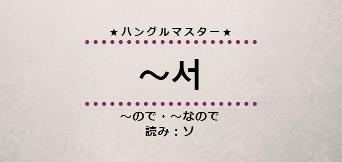 f:id:yukik8er:20180110233120p:plain
