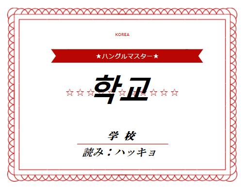 f:id:yukik8er:20180112223635p:plain