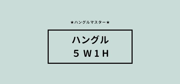 f:id:yukik8er:20180112225702p:plain