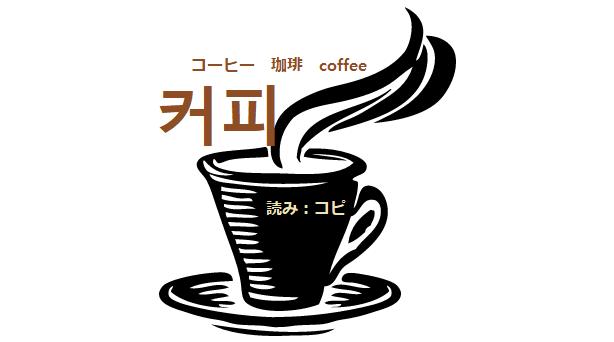 f:id:yukik8er:20180112233207p:plain