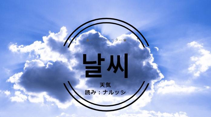 f:id:yukik8er:20180113105340p:plain