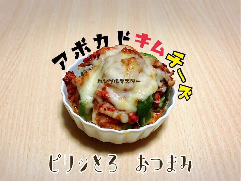 f:id:yukik8er:20180113205408j:plain