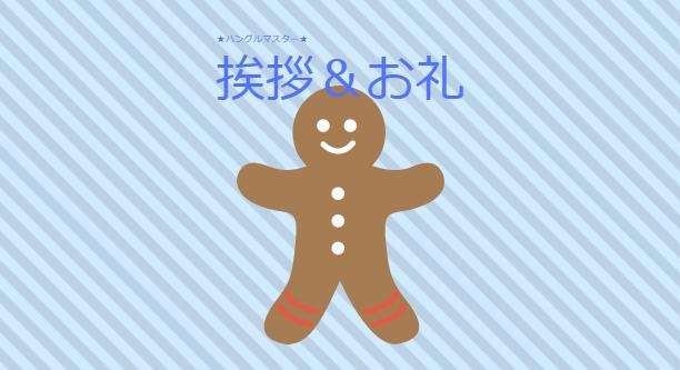 f:id:yukik8er:20180113220406p:plain