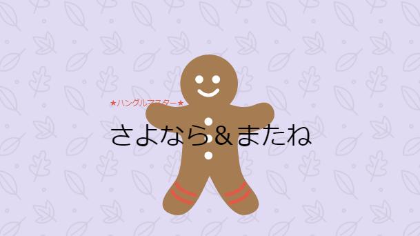 f:id:yukik8er:20180113222441p:plain