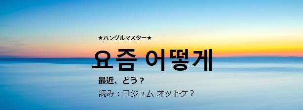 f:id:yukik8er:20180113223606p:plain