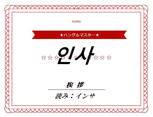 f:id:yukik8er:20180113232724p:plain