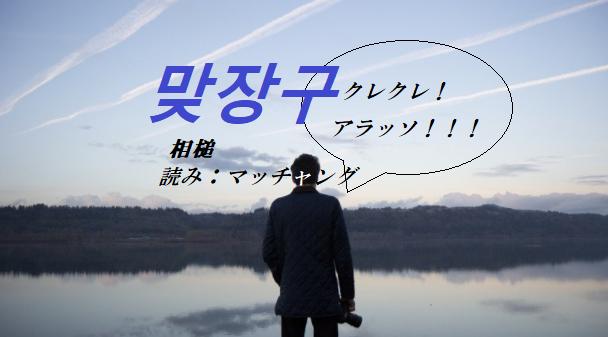 f:id:yukik8er:20180113234120p:plain