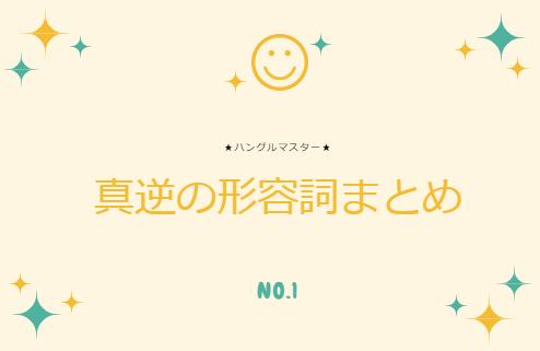 f:id:yukik8er:20180114004114p:plain