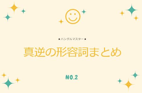 f:id:yukik8er:20180114004424p:plain