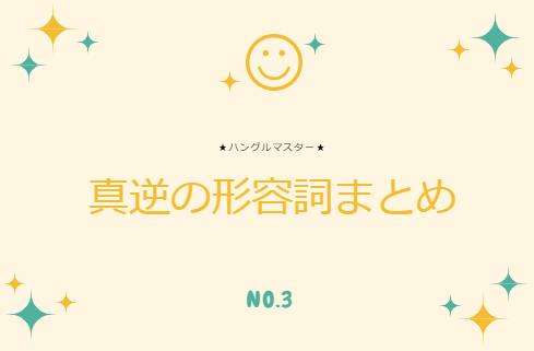 f:id:yukik8er:20180114004954p:plain