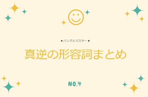 f:id:yukik8er:20180114010321p:plain