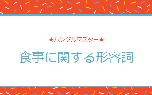 f:id:yukik8er:20180114120700p:plain