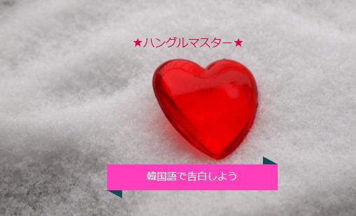 f:id:yukik8er:20180114122036p:plain