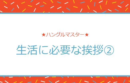 f:id:yukik8er:20180114122620p:plain